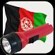 Afghan Mobile Flash Light by Apps Villa