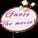 fun ass movie trivia by BeepBop Developers