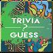 Brain Games - Trivia Guess by TTA Games