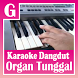 Top Karaoke Dangdut Organ Tunggal Lengkap by Gunadi Apps