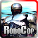 Guide Robocop New v.02 by Universal Home