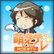 Moe-TV (Takaaki Tachibana) CV: by Edia Co.,Ltd.