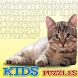 Kids Animals Puzzle by N3raf