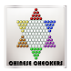 Chinese Checkers by BB Best Games