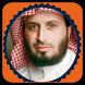 Saad EL Ghamdi - Quran Offline by devappfree