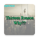 Thirteen Reason Why.- English Novel by PakApps Studio
