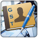 Guide For GST Bill In Hindi by XpertApp Studio Inc