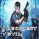 Trick Resident Evil 4