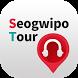 Seogwipo voice guidance