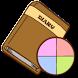 Diary, Planner - MyStoryDiary by Horse Kim