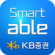 KB증권 Smart able(구현대) by KB Securities Co.,Ltd