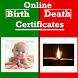 Registration of Birth & Death by 3s App Garage