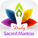 Daily Sacred Mantras - Free by Abirami Digital