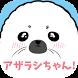 Cute Seal by arcknot