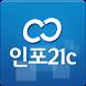 입찰정보 인포21C 모바일 (특허 입찰분석 제공) by (주) 동진컴퍼니