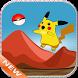 Super Pikachu adventure by mc4games