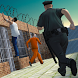Modern Jail Break: Escape by Sunstar Games