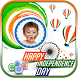 Independence Day GIF Photo Frame 2017 -15th August by Mountain Pixels