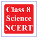 Class 8 Science Ncert Solution by RAHUL, DEVENDRA, SAHIL : RDS EDUCATION