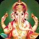 Ganpati Mantra by Spiritual Studio