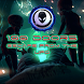 100 Doors. Escape from the UFO by KateRose Productions