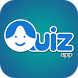 QuiZapp by A2apps