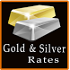 Gold and Silver Rates Today by Karthika apps
