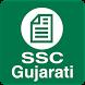 SSC Gujarati by Marshal
