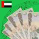 الشيخ رمي المال by Distreaza-te in felul romanesc