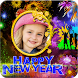 New Year Photo Frames 2018 by Sky Photo Editor