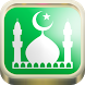 Surah Al-Fatihah by MahaStudio