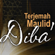 Maulid Diba & Terjemahan by SyiarMedia