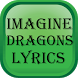 Lyrics of Imagine Dragons by Fine Appies