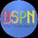 (주)DSPN 특가알림 by (주)DSP네트웍스