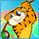 Tiger In Woods by MobiTrail