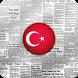 Turkey News | Türkiye Haberler by All About News