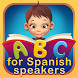 English for Spanish Speakers