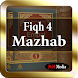 Fiqih 4 Mazhab Lengkap by PeM Media
