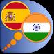 Spanish Punjabi dictionary by Dict.land