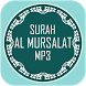 Surah Al Mursalat Mp3 by BLACKSWAN