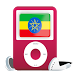 Ethiopia Radio FM - ኢትዮጵያ ራዲዮን by Koridori 8