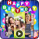 Birthday video maker with music | movie maker by Photo Video Desk
