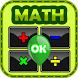 MathGame by SevenColors Apps