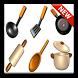 ديكور مطبخ by TJB Applications