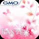きせかえ壁紙☆Pastel by GMO Media, Inc.