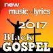 Black Gospel Music by Dentist musica nino