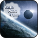 Earth Photo Frame by White Lotus
