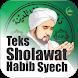 Sholawat Habib Syech Lengkap by Moslem Way