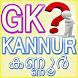 KANNUR (Malayalam GK) by remshad medappil