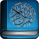 Ahmad Saud Full Quran Mp3 Offline by Big Emo Labs